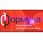 Медицинский центр «ФОРМУЛА» - Уфа
