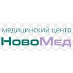 Медицинский центр «Новомед» - Красноярск