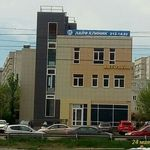 Медицинский центр «Лайф Клиник+» - Казань