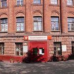 Поликлиника №1 - Томск