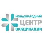 Международный центр вакцинации - Иркутск