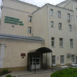 Городская больница №38 - Нижний Новгород