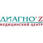 Медицинский центр «Диагноз» - Челябинск