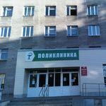 Городская больница №4 «Липецк-Мед» - Липецк