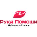 Медицинский центр «Рука Помощи» - Ульяновск