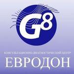 Клиника «ЕвроДон» на Петренко - Ростов-на-Дону