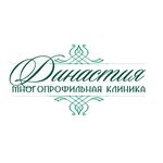 Клиника «Династия» - Ярославль