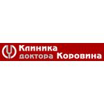 Клиника доктора Коровина - Владимир