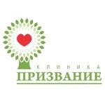 Призвание на Владимирской - Самара
