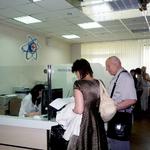 Федеральный научно-клинический центр (ФНКЦ) ФМБА России  - Москва