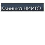 НИИТО в Академгородке на Жемчужной 20 - Новосибирск