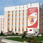 Центр профилактики СПИД - Воронеж