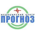 Медицинский центр «Прогноз» - Калининград