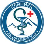 Клиника «Академическая» - Волгоград