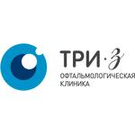 Офтальмологическая клиника «Три-З» - Краснодар