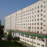 Городская клиническая больница №21 - Уфа