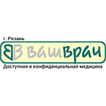 Медицинский центр «Ваш врач» - Рязань