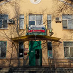Больница №22 - Волгоград