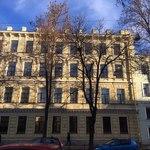 Городская наркологическая больница - Санкт-Петербург