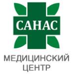 Медицинский центр «Санас» на Русской - Владивосток