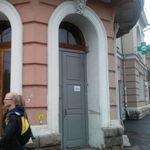 Поликлиника №2 - Иркутск