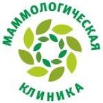 «Маммологическая клиника» на Баррикадной - Волгоград