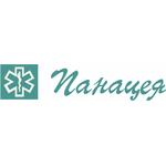 Клиники по лечению цирроза в новосибирске thumbnail
