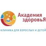 «Академия здоровья» на Ленина - Нижний Новгород