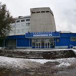 Поликлиника №5 - Кемерово
