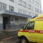 Городская больница скорой медицинской помощи - Курск