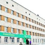Медсанчасть №168 - Новосибирск
