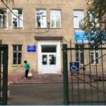 Городская поликлиника №15 - Омск