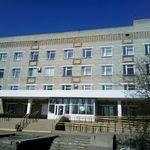 Городская поликлиника №2 - Омск