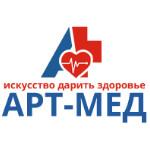 Медицинский центр «АРТ-Мед» - Нижний Новгород