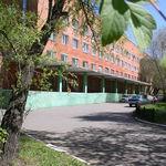 Детская городская больница №4 - Омск