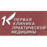 Первая клиника практической медицины - Иркутск