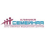 Клиника «Семейная» хирургическая - Москва