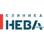 Клиника «Нева» - Ульяновск