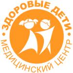 Медицинский центр «Здоровые дети» на Никитинской - Самара