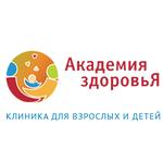 Медицинская клиника «Академия здоровья» - Нижний Новгород