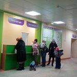 Городская детская поликлиника №2 - Пермь