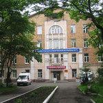 Больница №1 - Владивосток