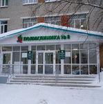 Городская поликлиника №8 - Казань