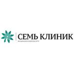 Медицинский центр «Семь клиник» - Челябинск