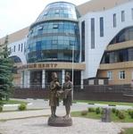 Городская больница №2 - Белгород