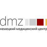 Немецкий Медицинский Центр «DMZ» - Воронеж
