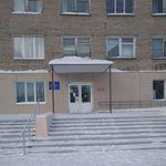 Городская больница №17 - Омск