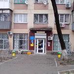 Городская поликлиника №4 - Новороссийск