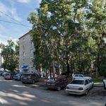 Детская поликлиника №1 на Карташова - Томск