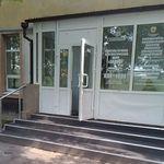 Консультативно-диагностический центр - Тюмень
